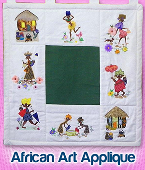 African Art Applique