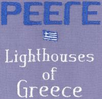 Lighthouses Of Greece Blocks