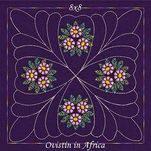 Trapunto Quilt Blocks 8x8