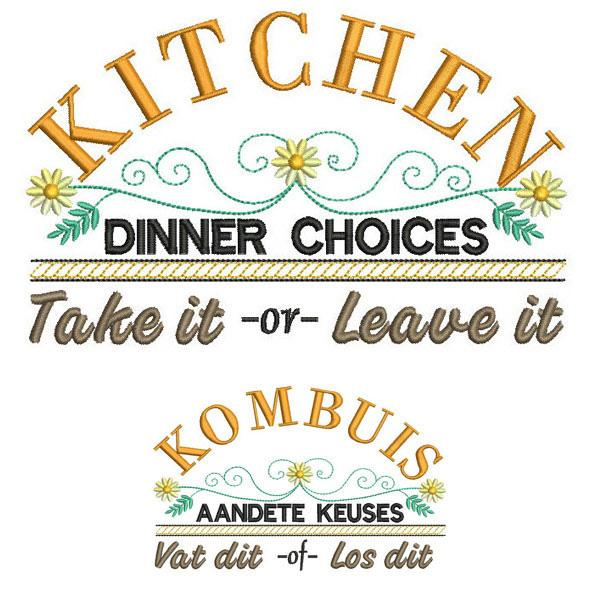 SDS0350 Kitchen Saying 4
